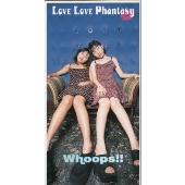 Love Love Phantasy/いつも