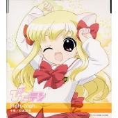 TVアニメーション『ぴたテン』 キャラクターCDシリーズ Vol.2 Sigh,Sigh. 小星