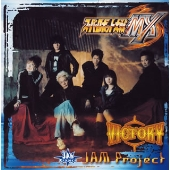 JAM Project/VICTORY/約束の地〜PS2用ゲームソフト「スーパーロボット大戦MX」主題歌[LACM-4127]