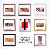T-スクェア シングル・コレクション CD