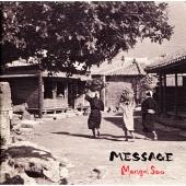 MONGOL800/メッセージ[HICC-1201]