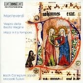 モンテヴェルデイ:聖母マリアの夕べの祈り