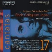 バッハ:カンタータ全曲シリーズ 17 カンタータ第153番「ご覧下さい、愛する神よ」BWV153 カンタータ第154番「わが最愛のイエスは失われぬ」BWV154 カンタータ第73番「主よ、御心のままに