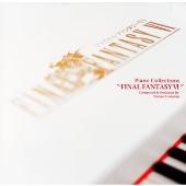 植松伸夫/ピアノ・コレクションズ「ファイナルファンタジー6」[NTCP-1003]