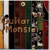 Guitar Monster vol.2