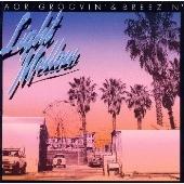 Light Mellow AOR-GROOVIN' & BREEZIN'~Warner Edition~