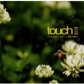 touch2~TOUCH MY HEART