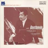 ベートーヴェン:交響曲第5番ハ短調《運命