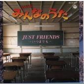 NHK「みんなのうた」JUST FRIENDS~いつまでも~