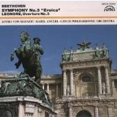 ベートーヴェン:交響曲第3番「英雄」《ザ・クラシック 1200-(4)》