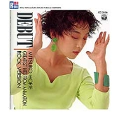 DEBUT MITSUKO HORIE GREAT HITS