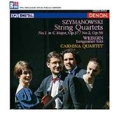 シマノフスキ:弦楽四重奏曲第1番ハ長調