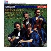メンデルスゾーン:弦楽四重奏曲第2番イ短調