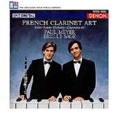 クラリネットによるフランス音楽のエスプリ