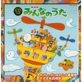 CDツイン NHKみんなのうた ブレーメンのマペット音楽家 大きな古時計 全40曲