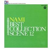 NIMI BEST COLLECTION SCENE12