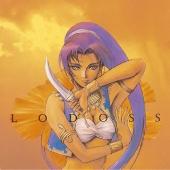 ロードス島戦記 風と炎と魔神 シネマ4