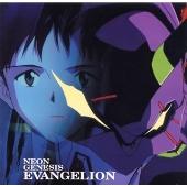 新世紀エヴァンゲリオン CD