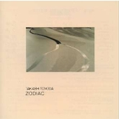 睡眠薬-リラックスから入眠へ-/睡眠薬「ゾディアック」-黄道12宮-《ミュージック・カウンセラー・シリーズ》