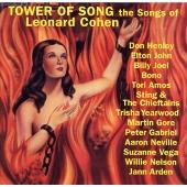 タワー・オブ・ソング~レナード・コーエンの歌