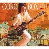 GORO BOX
