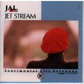 JAL ジェット・ストリーム~センチメンタル・シティ・セレナーデ3