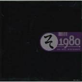 (そ)1980~80年代永久保存盤ベスト30