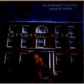 エレファント・ホテル