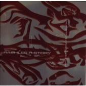 林田健司ベスト RAPHLES HISTORY