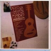 '70sポップス ベスト・セレクション
