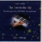 田中カレン/星のどうぶつたち 田中カレン:こどものためのピアノ曲集[BVCC-1094]