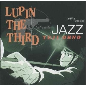 LUPIN THE THIRD 「JAZZ」 CD