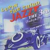LUPIN THE THIRD JAZZ THE 3RD CD