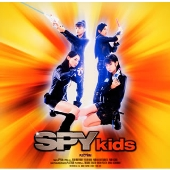 SPYkids/スパイキッズ[PSCR-5997]