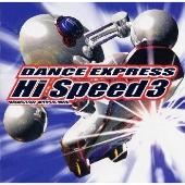 ダンス・エクスプレス・ハイ・スピード3~ノンストップ・ハイパー・ミックス