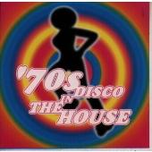 '70s ディスコ・イン・ザ・ハウス