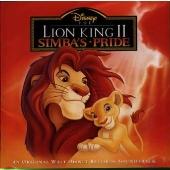 ライオン・キングII~SIMBA′S PRIDE~オリジナル・サウンドトラック