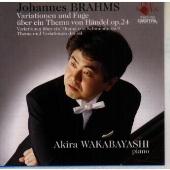 若林顕/ブラームス: シューマンの主題による16の変奏曲、 ヘンデルの主題による変奏曲とフーガ 他[WWCC-7303]
