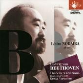 野平一郎/ベートーヴェン:ディアベッリの主題による33の変奏曲 他/野平一郎(P)[WWCC-7460]