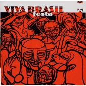 Viva Brasil/フェスタ[PCD-23122]
