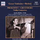 Great Violinists - Heifetz - Prokofiev: Violin Concerto, etc