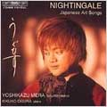 Nightingale - Japanese Art Songs / Mera, Ogura