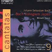 Bach: Cantatas Vol 9 / Suzuki, Bach Collegium, et al