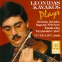 レオニダス・カヴァコス/Leonidas Kavacos plays Debussy, Kreisler, Paganini, etc [DEL3116]