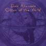 David Arkenstone/Citizen Of The World [01934113982]