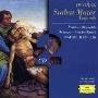 ラファエル・クーベリック/Dvorak: Stabat Mater Op.58, Legends Op.59 / Rafael Kubelik(cond), ECO, Edith Mathis(S), Anna Reynolds(A), etc [4530252]