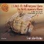 スヴャトスラフ・リヒテル/J.S.Bach: The Well-Tempered Clavier Book 1 & 2 [GD60949]