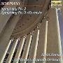 ボルティモア交響楽団/Classics - Schumann: Symphonies no 2 & 3 / Zinman, Baltimore [CD80182]