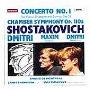 ユーリ・トゥロフスキー/Shostakovich: Piano Concerto no 1, etc / Shostakovich, et al [CHAN8357]