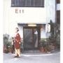 Ett/テンカラ [CCD-008]